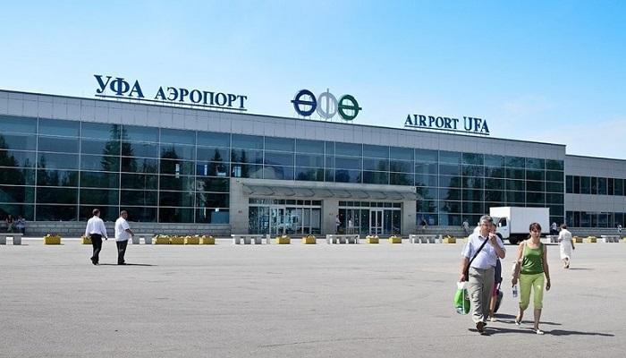 Услуги аэровокзала