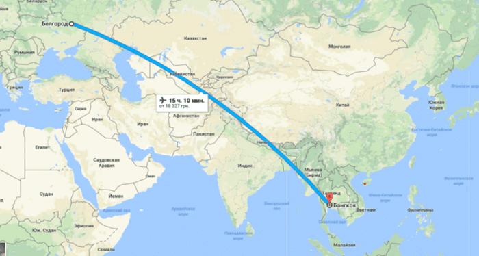 Время полета Белгород – Таиланд