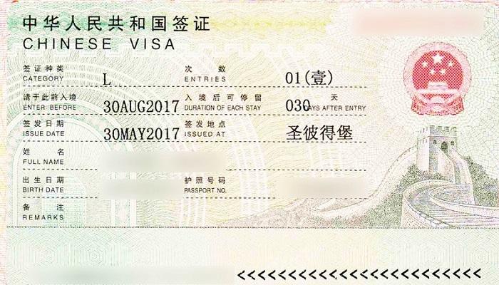 Действует ли в Китае визовый режим