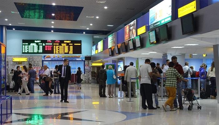 Появление аэровокзала