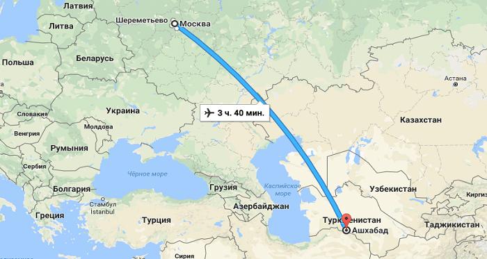 Сколько лететь из Москвы до Ашхабада