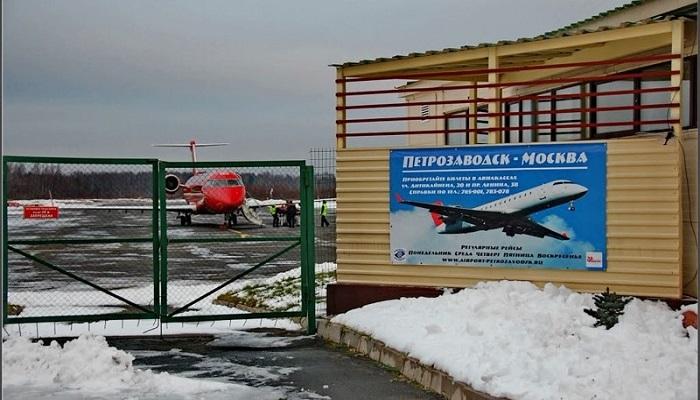 Подробная информация о воздушной гавани