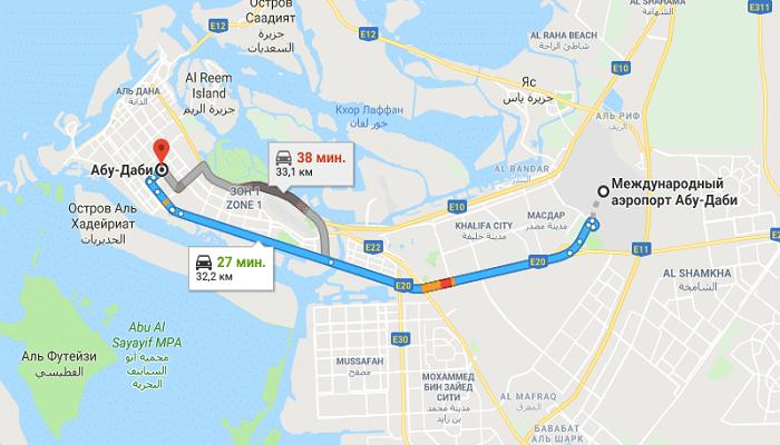 Как доехать до центра столицы из аэропорта