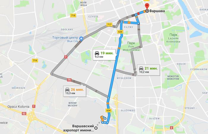 Как доехать от терминала порта до города