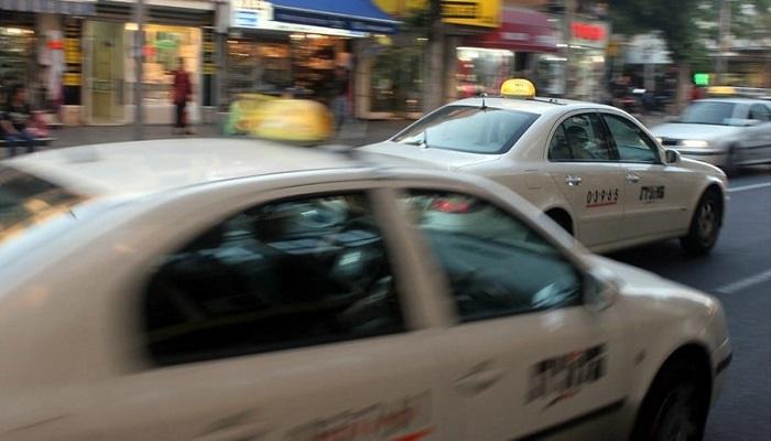 Как вызвать такси?