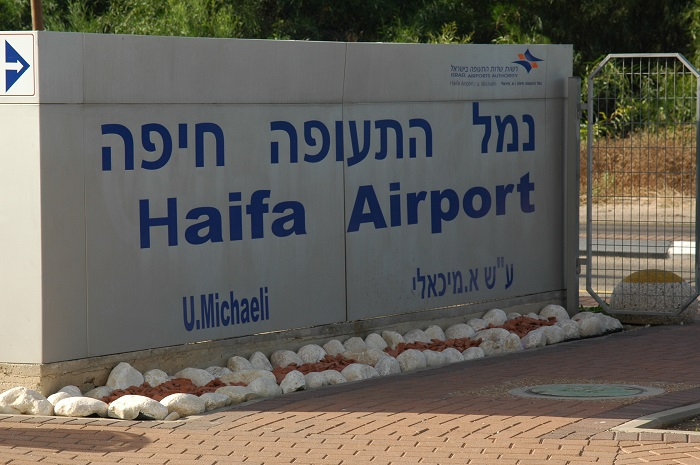 Меры, установленные администрацией аэропорта в целях безопасности