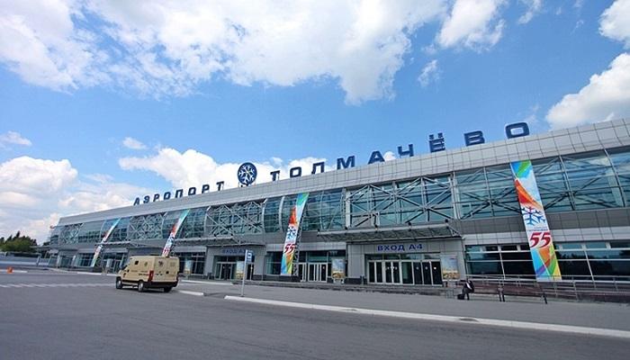 Международный авиаузел Сибири