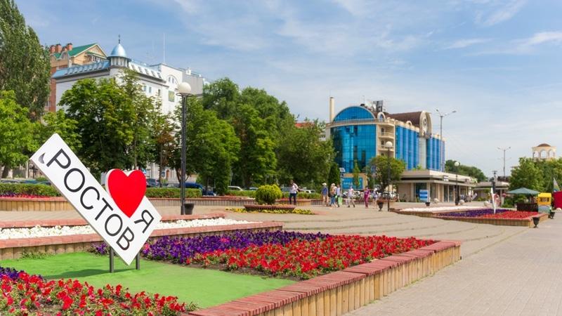 Промышленность Ростова-на-Дону