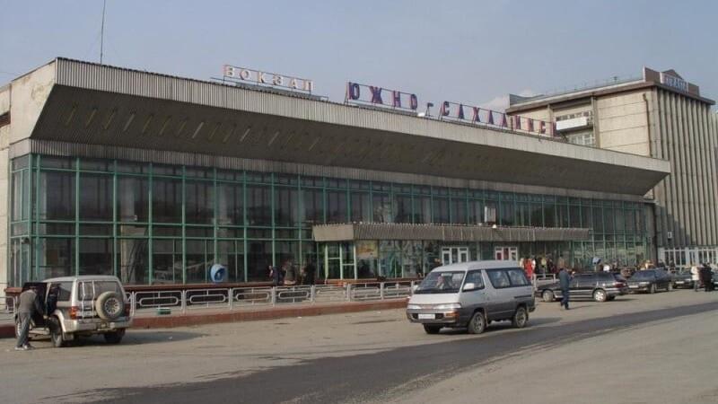 Аэродром Сахалина