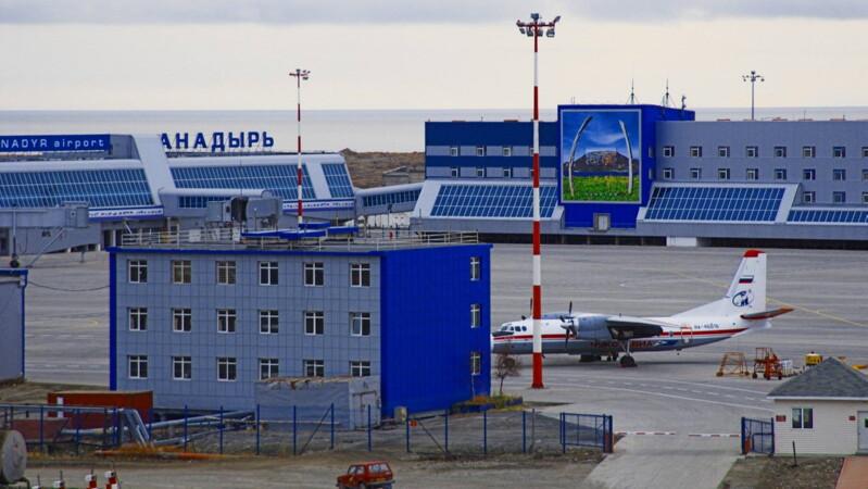 Аэровокзал Угольный