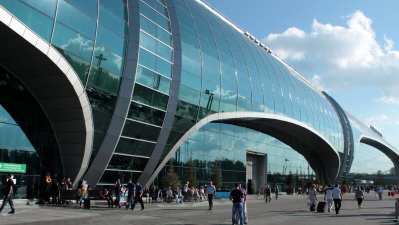 Аэровокзалы Москвы