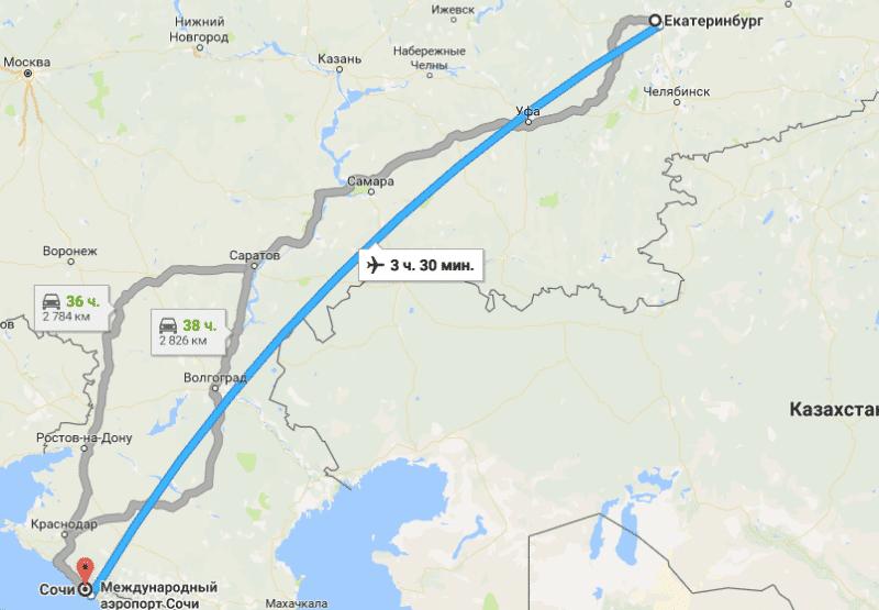 Авиакомпании, летающие до Сочи из Екатеринбурга