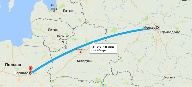 Немного полезной информации для вылетающих из Москвы в Варшаву