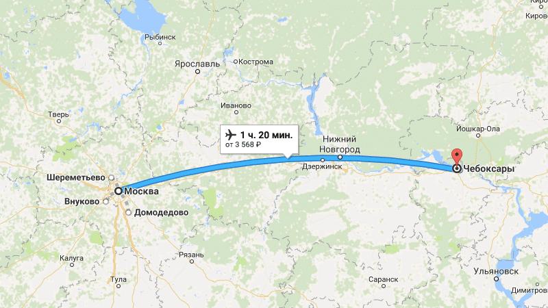 Перелет Чебоксары - Москва