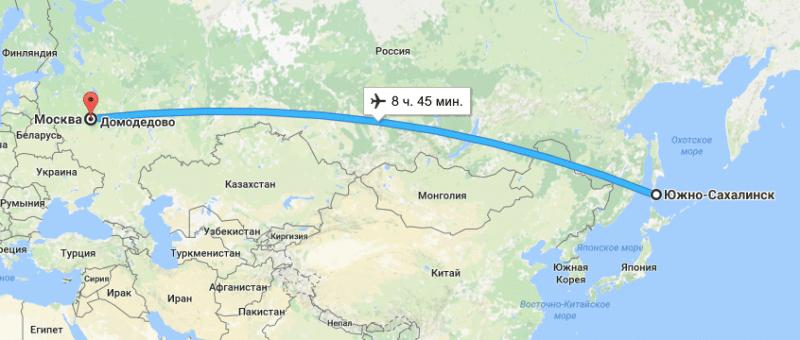 Сколько лететь до Сахалина прямым рейсом