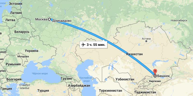 Время полета Москва — Бишкек
