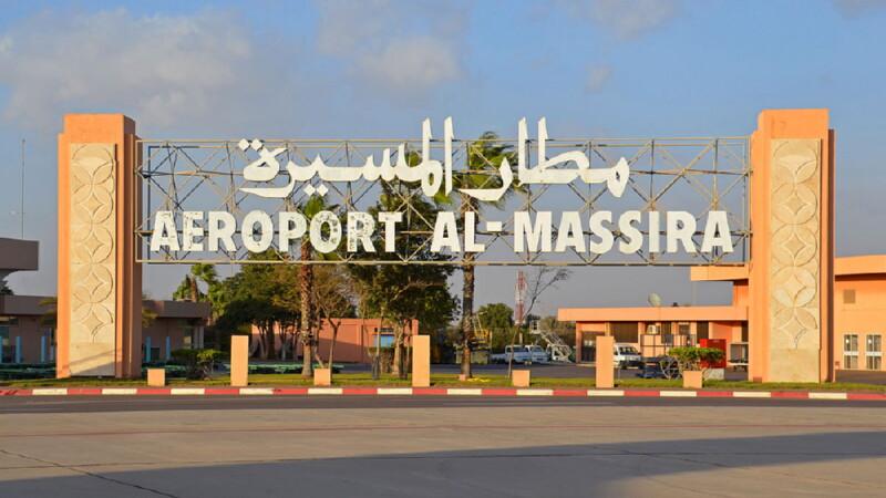 Аэропорт Аль-Массира