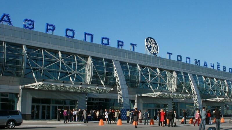 Аэровокзалы