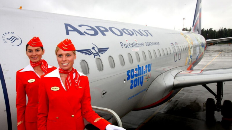 Какие авиакомпании осуществляют подобные перелеты?