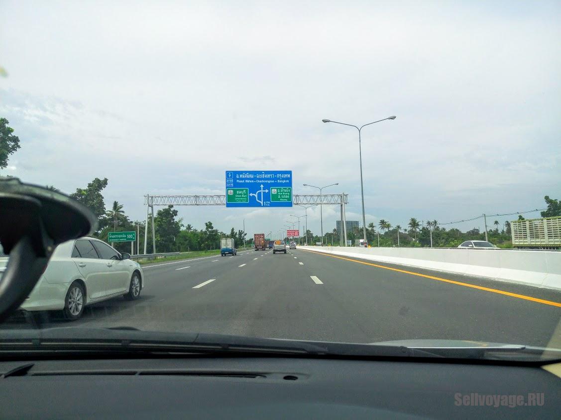 Трасса из Бангкока в Паттайю