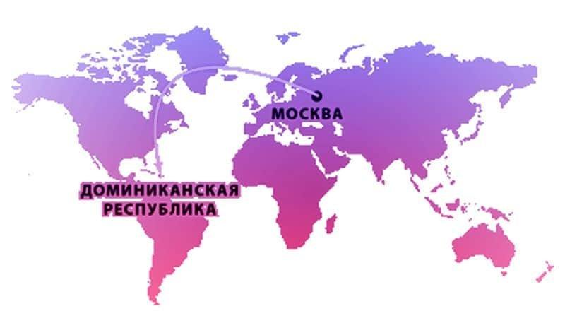 Прямой перелет Москва — Доминикана