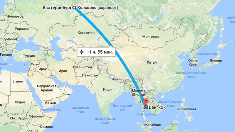 Прямые рейсы из Екатеринбурга в Таиланд