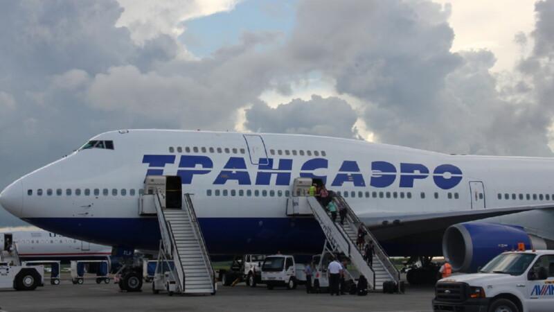 Рейсы со стыковками Москва — Доминикана
