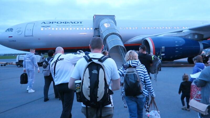 Сколько лететь до Читы из Москвы с пересадками