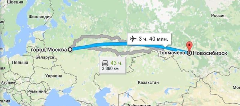 Сколько лететь до Новосибирска из Москвы на самолете