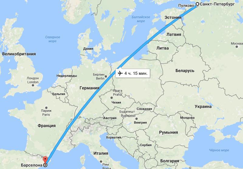 Как долететь до Барселоны из Санкт-Петербурга и других городов