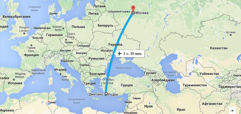 Перелет из Москвы до Родоса