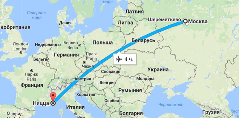 Прямой полет Москва — Ницца