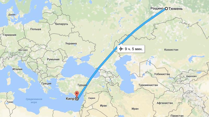 Сколько лететь до Кипра из Тюмени прямым рейсом