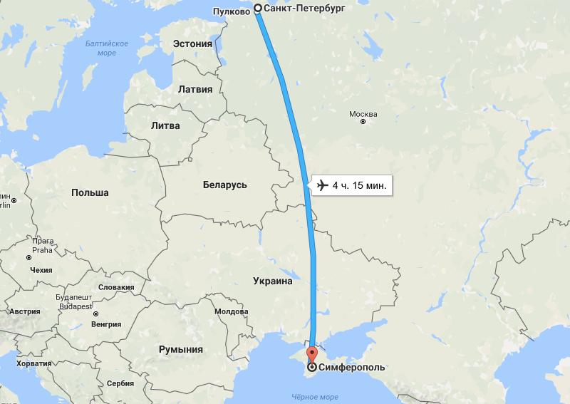 Сколько лететь из Санкт-Петербурга в Симферополь