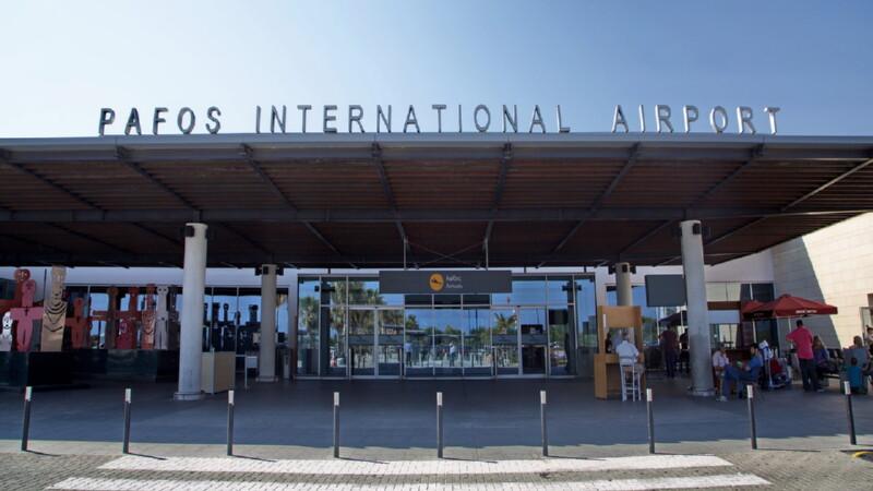 Аэровокзал Пафоса
