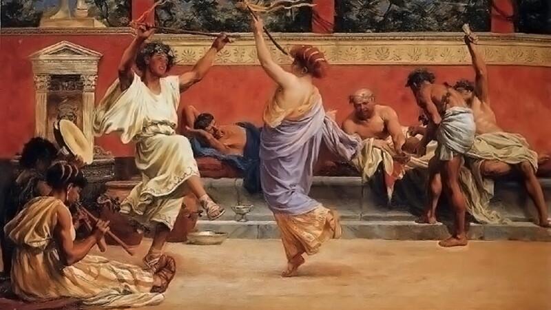 Греческий досуг