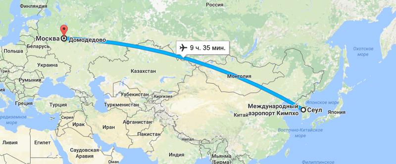 Сколько лететь из Москвы до Сеула прямым рейсом