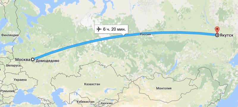 Прямые рейсы из Москвы до Якутска