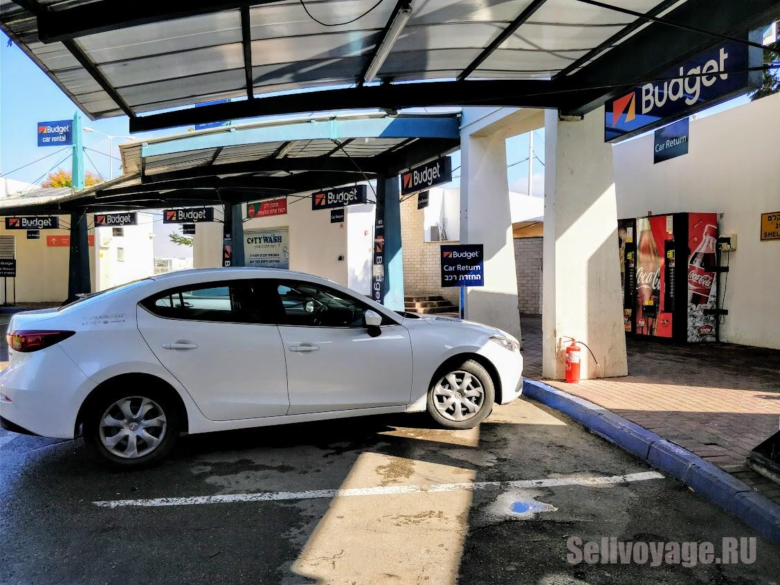 Пункт сдачи арендованной машины в аэропорту Бен Гурион (1 терминал)