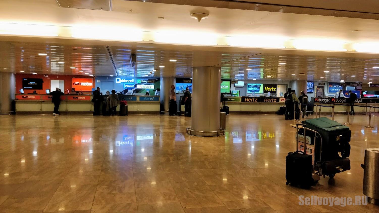 Прокатные конторы на втором этаже аэропорта Тель-Авива Бен Гурион