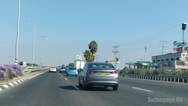 Бесплатная трасса №4 в Израиле