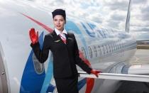 Как проверить электронный билет Уральских Авиалиний