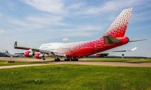 Рейс FV-5863 Санкт-Петербург — Анталия