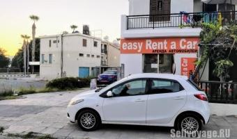Аренда авто на Кипре без залога и франшизы. Пошаговая инструкция и лайфхаки 2019
