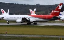 Онлайн регистрация на рейс авиакомпании «Икар»