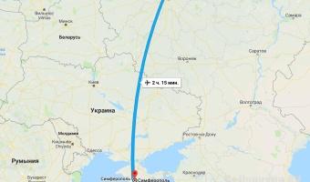 Авиабилеты Москва — Ялта. Вся правда