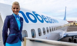 Номер телефона авиакомпании Победа