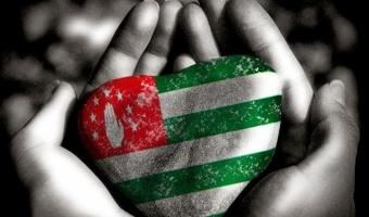 Незабываемые туры в Абхазию