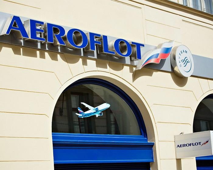 Дочерние компании «Аэрофлота»