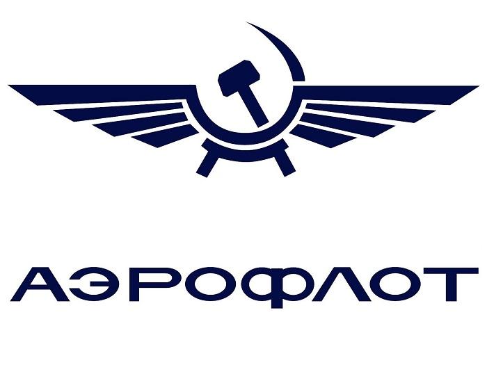 «Аэрофлот» – старейшая авиакомпания России